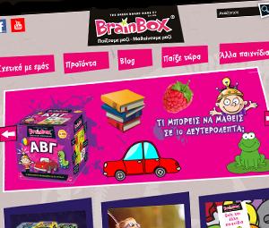 Brainbox Games