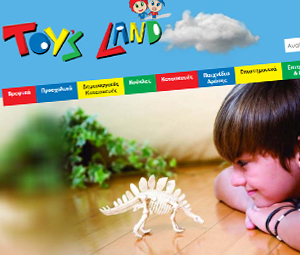 Toy's Land