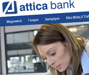 www.attica-etaaproducts.gr