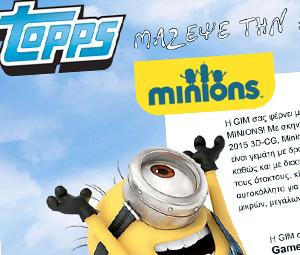 www.gimsa.gr/topps_view/minions