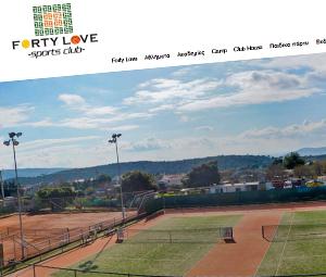 www.fortylove.gr